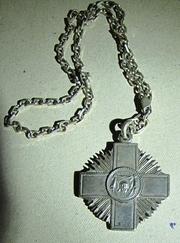 Знак отличия для состоящих в духовном сане кандидатов богословия. 1880